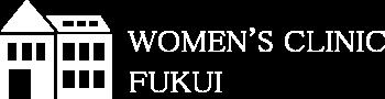 福井ウィメンズクリニックロゴ